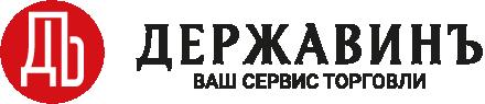 «ДержавинЪ» — логистическо-дистрибьютерская компания
